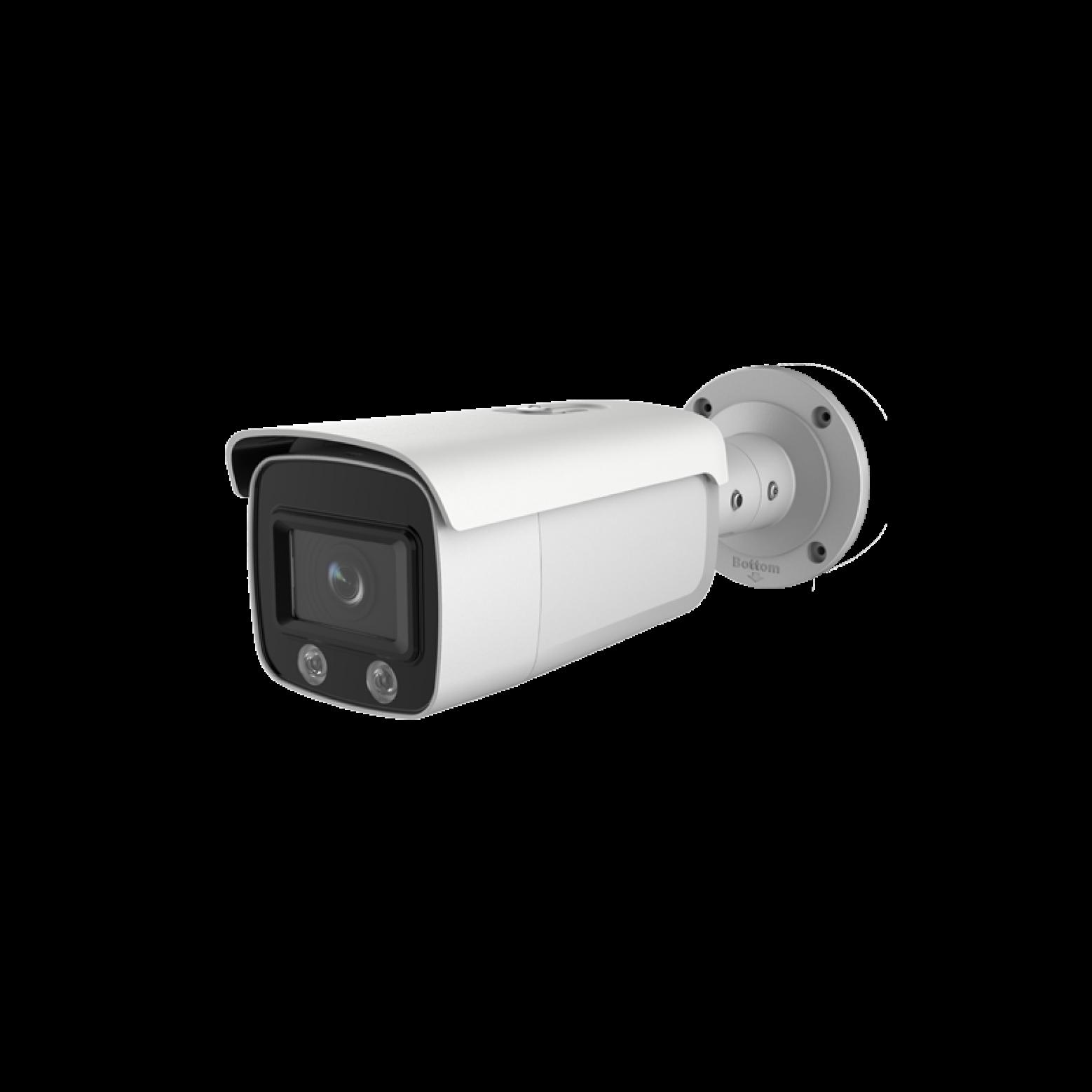 Safire SF-IPB798CWH-4U, 4 Megapixel, Night color, Bullet Camera