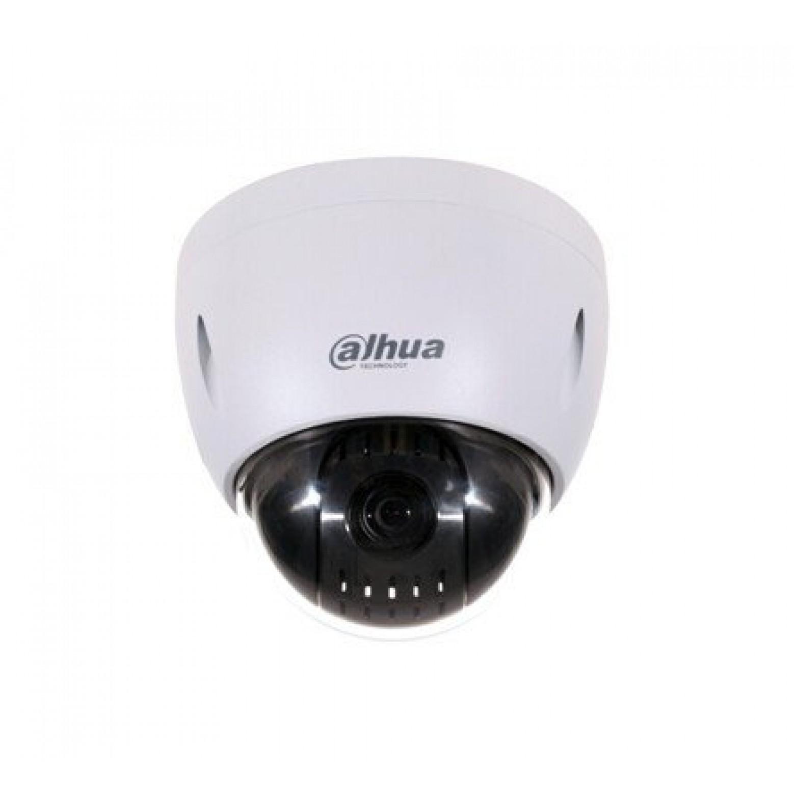 Dahua SD42212I-HC-S3 2MP mini HD-CVI 12x zoom Starlight PTZ Dome Camera