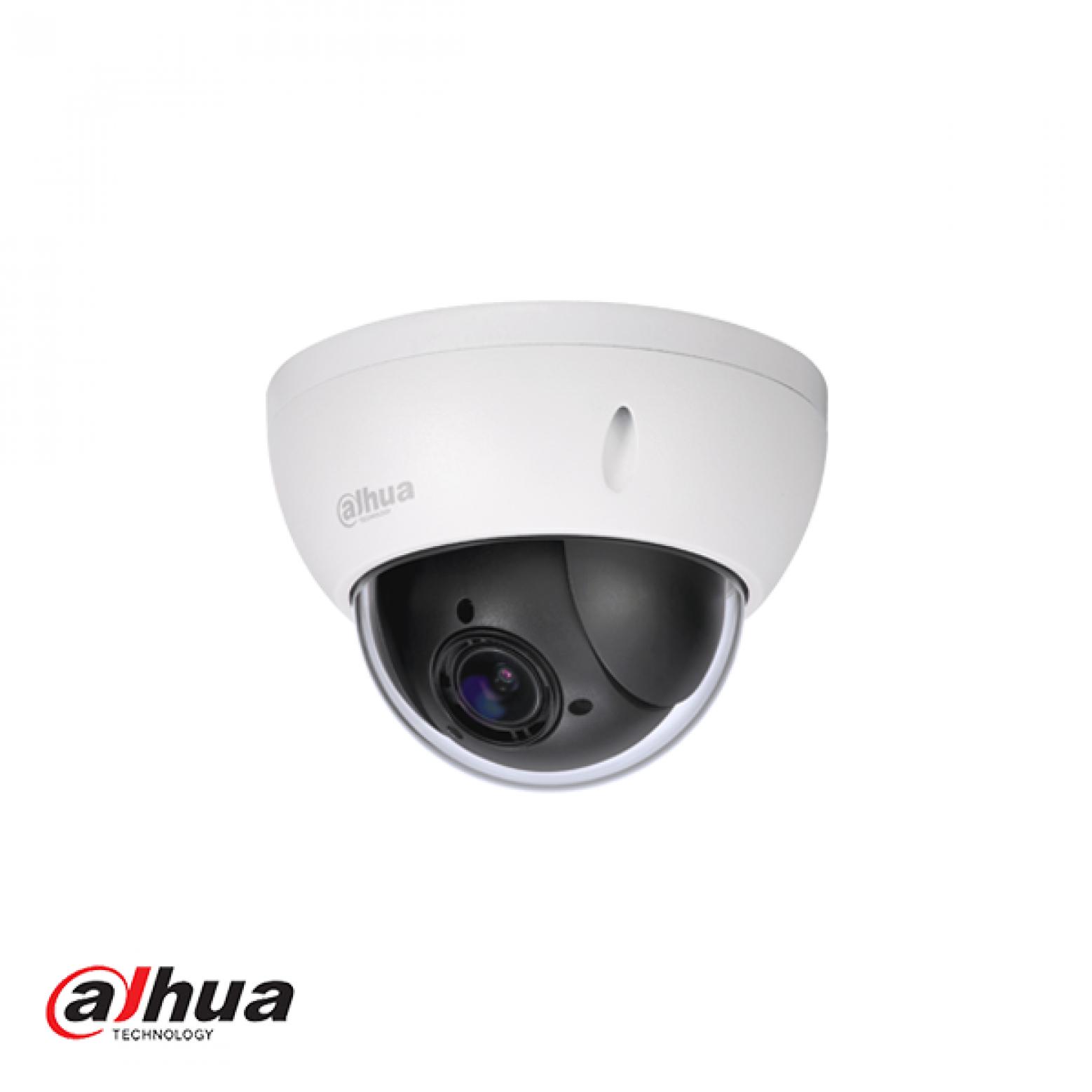 Dahua SD22404T-GN-S2 4MP 4x PTZ Network Camera