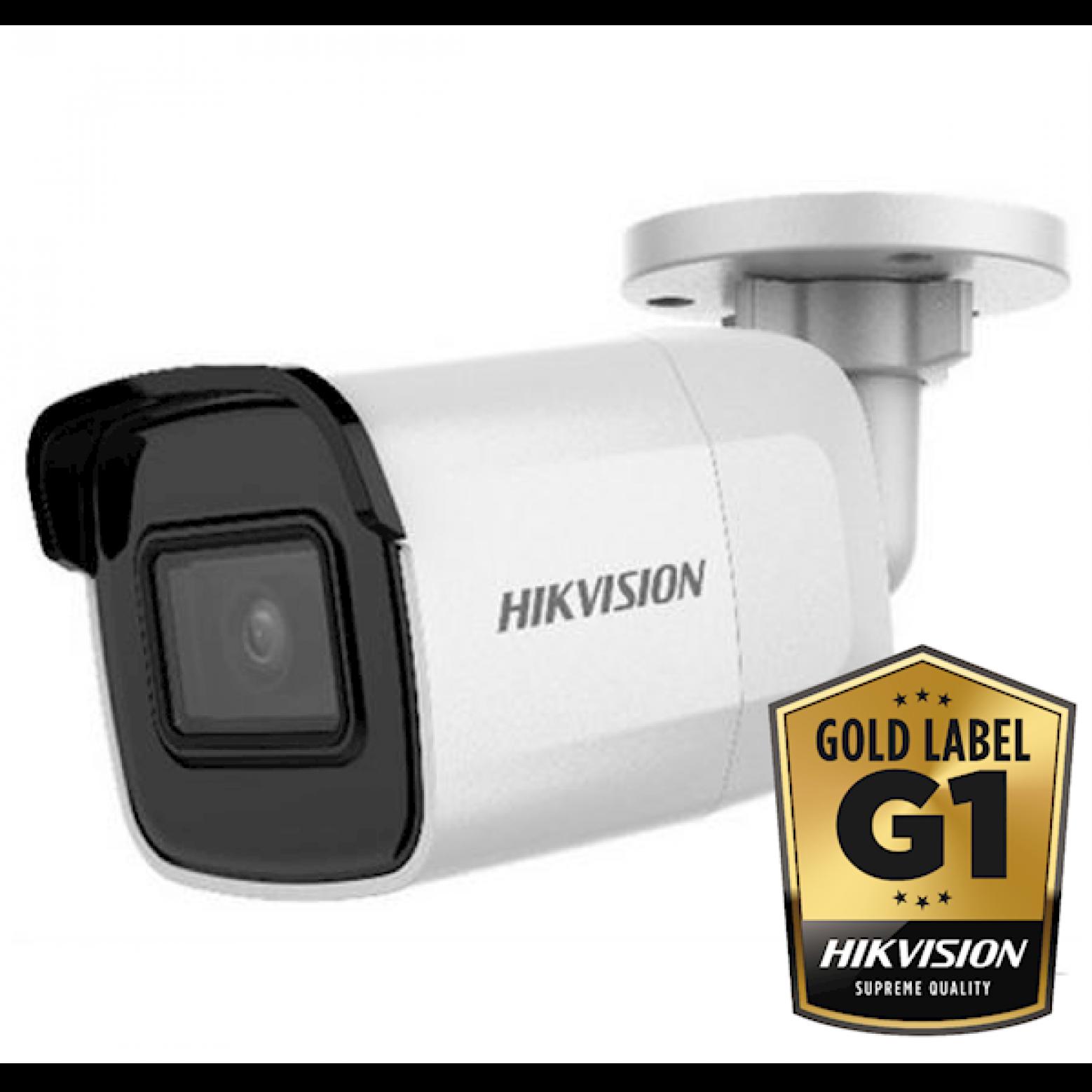 Hikvision DS-2CD2065FWD-I Ultra Low Light Bullet camera, 6 Megapixel, 30 meter IR, WDR